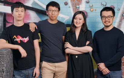 Airwallex founders launch new venture capital fund, Capital 49